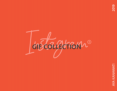 GIF Collection Stickers