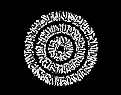 // Black & White Calligraphy Collection //