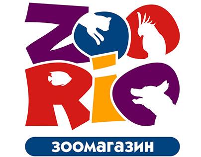 Логотип, банер і флаєр для зоомагазину