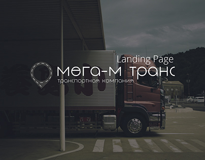 Landing Page for Mega-M transport company