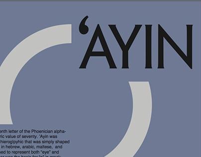 Phoenician letter