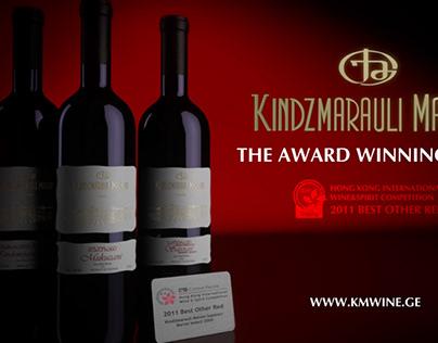 Wine Commercial - Kindzmarauli Marani