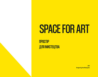 Chocolate House | Space for art | Brand identity