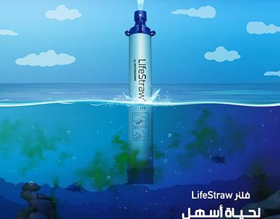LifeStraw Water Filter