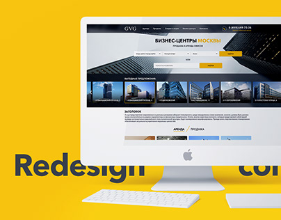 Redesign concept site of business centers