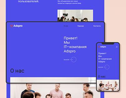Концепция редизайна сайта для IT-компании