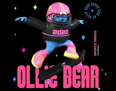 Ollie Bear设计