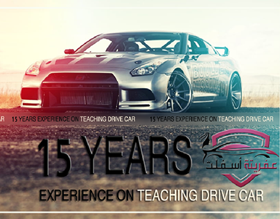 car school  teachings Drives