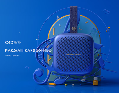 Harman Kardon NEO