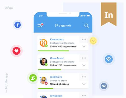 VTOPE APP — Social Activity