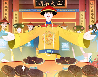 Oreo x the Forbidden City Campaign「宫廷御点·中华六味」
