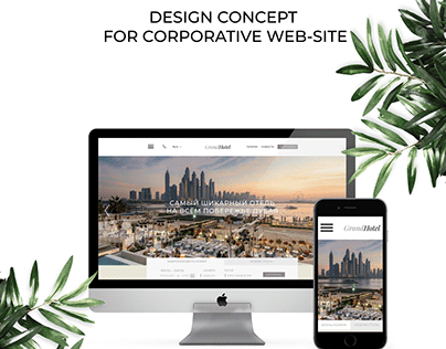 Design for the hotel's corporate website