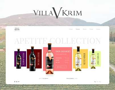 Villa Krim redesign concept
