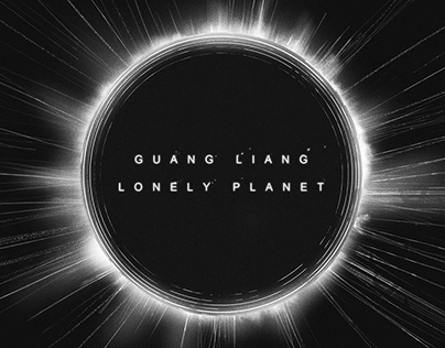 2018-GUANG LIANG -LONELY PLANET CONCERT