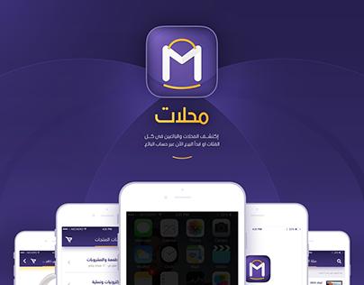 Mahalat - Multi Vendor Magento APP