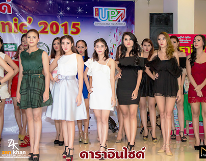 Miss Photogenic 2015 (1)