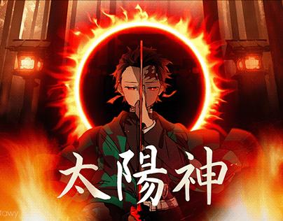 Dance of The Fire God | ヒノカミ神楽かぐら