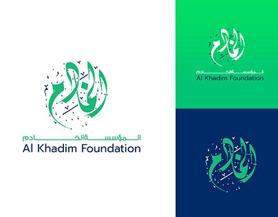 Logo Design for Al Khadim Foundation