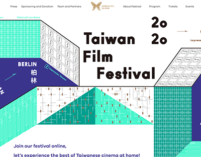 2020 Taiwan Film Festival in Berlin Website