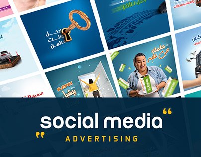 Social Media - Advertising