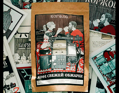 Coffee Pack label design for Korjov Bakery