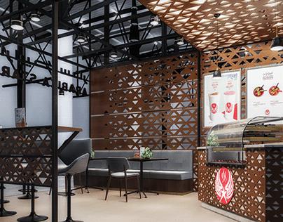 Arabica Star Cafe Branch op 2