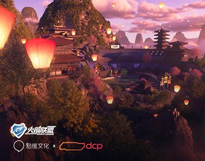 Rocket League China Version Trailer