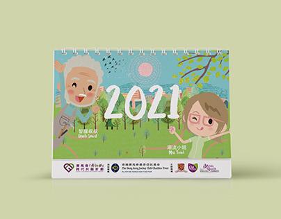 2021 illustration Calendar Design