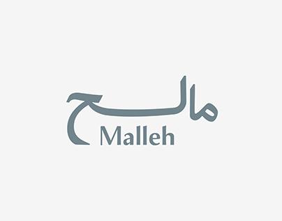 Malleh Arabic Logotype — 2018