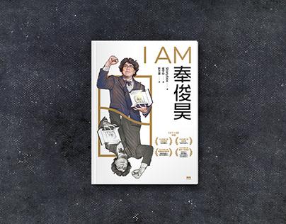 I AM 奉俊昊