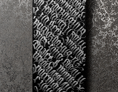 Calligraphy canvas 60x30