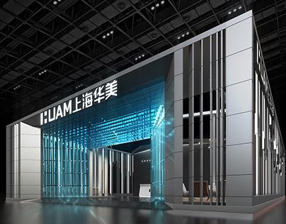I:UAM WEE EXPO 2020