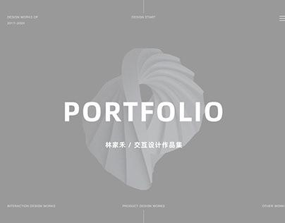 2020-2021 UX Design Portfolio / 交互设计项目作品集