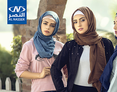 Al Nasser Shop Branding