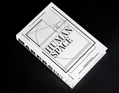 Makers Bible HUMAN SPACE Edition