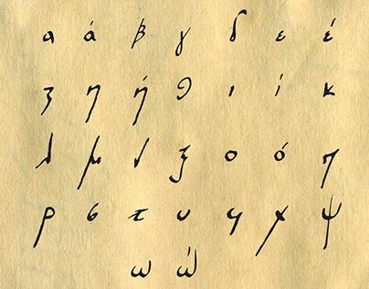 Wild Pirate Font - Πειρατική χειρόγραφη γραμματοσειρά