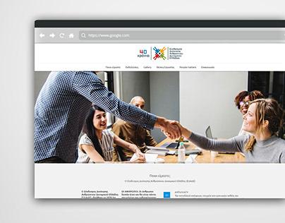 ΣΔΑΔΕ new website / GPMA by the Design Agency
