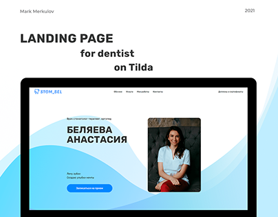 Landing page for dentist