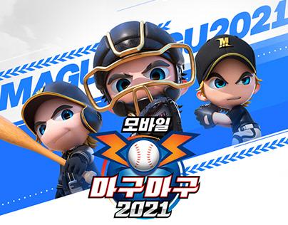 MAGUMAGU 2021 - Game Posters