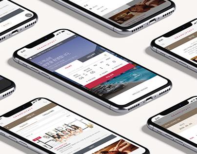 [개인작업] 그랜드 하얏트호텔 예약 app