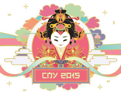 Chinese New Year 2015 - Goat Year  |  羊年 2015