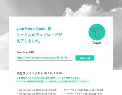 tenpu : Japanese e-mail notification renewal
