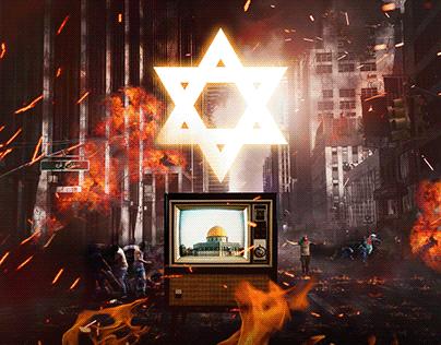 GAZA manipulation