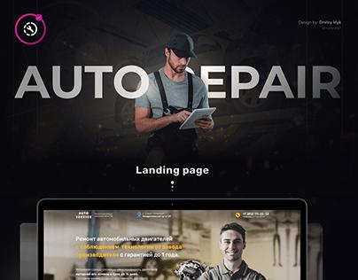 Landing page l Auto repair service