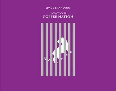 COFFEE NATION_space branding
