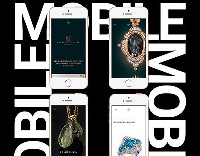 Emerald Jewellery - Website concept