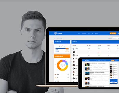 豐盛智匯 | 網站設計