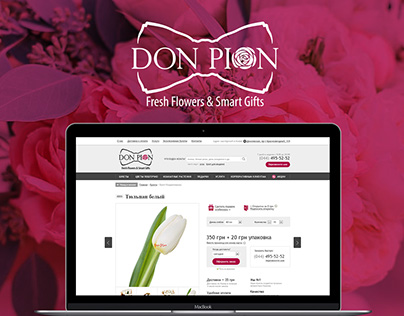 DonPion.ua - Flowers & Gifts online store