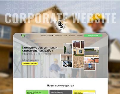 Web site | Разработка сайта для строительных услуг