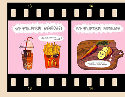 Collection of illustrative comics